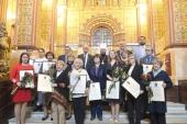 Митрополит Волоколамский Иларион принял участие в церемонии вручения музейным работникам Забелинских премий