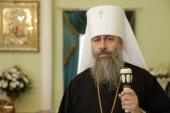 Патриаршее поздравление митрополиту Святогорскому Арсению с 50-летием со дня рождения