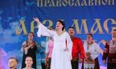 В Арзамасе пройдет IX Международный фестиваль-конкурс православной и патриотической песни «Арзамасские купола»