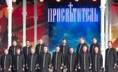 На Валааме пройдет международный фестиваль православного пения «Просветитель»
