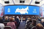 Патриарший наместник Московской епархии посетил церемонию награждения в Доме Правительства Московской области
