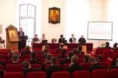 В Минской духовной семинарии прошли чтения памяти священномученика Петра (Полянского)