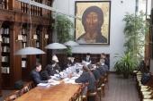 Комиссия по церковному праву Межсоборного присутствия обсудила проект документа о церковных наказаниях клириков
