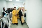 Епископ Выборгский Игнатий освятил новый духовно-просветительский центр в Ленинградской области