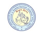Созданный при участии трех епархий кризисный центр для беременных открылся в Башкортостане