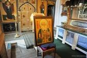 Тактильная икона святого Аристоклия Афонского передана в «Дом слепоглухих» в Пучково