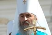Блаженнейший митрополит Онуфрий выступил против проведения «Марша равенства» в Киеве