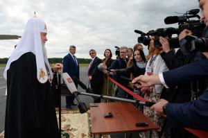Начался Первосвятительский визит Святейшего Патриарха Кирилла в Вологодскую митрополию