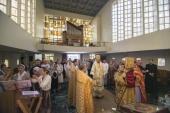 В православной общине в Монако впервые совершена Божественная литургия архиерейским чином