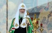 Слово Святішого Патріарха Кирила після Літургії на соборній площі Вологодського кремля