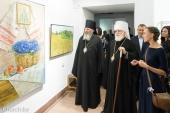 В Минске открылась выставка «Блаженная Валентина, духовная заступница земли Минской»