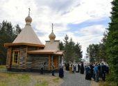 http://p2.patriarchia.ru/2018/06/21/1239005462/2.jpg