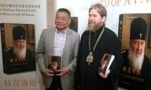В Гонконге прошла презентация книги Святейшего Патриарха Кирилла «Слово пастыря» на китайском языке