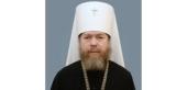 Патриаршее поздравление митрополиту Псковскому Тихону с 60-летием со дня рождения