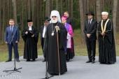 Патриарший экзарх всея Беларуси принял участие в церемонии захоронения останков жертв нацизма