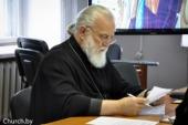 В Минске состоялось заседание Совета Института теологии БГУ