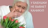 Православная служба помощи «Милосердие» запускает летнюю кампанию помощи нуждающимся
