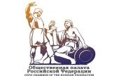 Представитель Патриаршей комиссии по вопросам семьи, защиты материнства и детства принял участие в форуме «Что нас объединяет?!» в Общественной палате РФ
