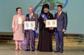 Правящий архиерей Салаватской епархии удостоен звания почетного гражданина города Салавата