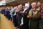 Митрополит Минский Павел принял участие в торжественном собрании по случаю Дня независимости Республики Беларусь