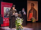 Состоялась XXIV международная богословская конференция на тему «Благовестие и миссия по апостолу Павлу»