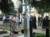 В Ставрополе молитвенно почтили память участников антибольшевистского восстания