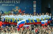 Поздравление Святейшего Патриарха Кирилла сборной России по футболу