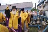 Торжества по случаю 150-летия со дня первого богослужения в Покровском храме прошли в подмосковном селе Ильино
