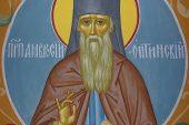 В день памяти прп. Амвросия Оптинского архипастыри Калужской митрополии возглавили Литургию в Оптиной пустыни