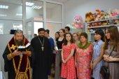 Центр гуманитарной помощи открылся в Астраханской епархии