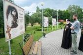 Митрополит Минский Павел возглавил открытие выставки, посвященной столетию мученической кончины Царственных страстотерпцев
