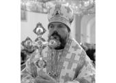 Патриаршее соболезнование в связи с кончиной епископа Бирского Илии