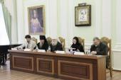 В Ярославской митрополии прошел выездной семинар Юридической службы Московской Патриархии