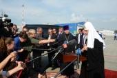 13-17 июля состоялся Первосвятительский визит Святейшего Патриарха Кирилла в Екатеринбургскую митрополию