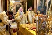 На Сербском подворье в Москве отметили престольный праздник