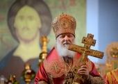 Патриаршая проповедь за Литургией в сотую годовщину расстрела Царской семьи