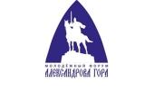 В.Р. Легойда: Форум «Александрова гора» помогает понять молодежи, кем они являются