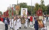 В Белграде торжественно отметили день памяти Царственных страстотерпцев