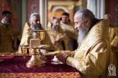 В Неделю 8-ю по Пятидесятнице Предстоятель Украинской Православной Церкви возглавил Литургию в Киево-Печерской лавре