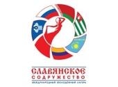 Приветствие Святейшего Патриарха Кирилла участникам Международного лагеря молодежного актива «Славянское содружество»