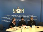 На пресс-конференции в Киеве рассказали о праздновании 1030-летия Крещения Руси в Украинской Православной Церкви