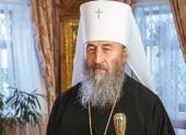 Интервью Блаженнейшего митрополит Киевского и всея Украины Онуфрия в канун Дня Крещения Руси