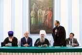 В Санкт-Петербурге прошла конференция, посвященная 1030-летию Крещения Руси