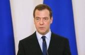 Поздравление председателя Правительства РФ Д.А. Медведева по случаю 1030-летия Крещения Руси