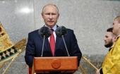 Выступление Президента России В.В. Путина на торжествах по случаю 1030-летия Крещения Руси