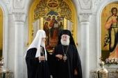 A avut loc întâlnirea Sanctității Sale Patriarhul Chiril cu Întâistătătorul Bisericii Ortodoxe a Alexandriei