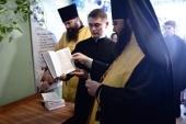 В Магнитогорской епархии освящен новый центр защиты семьи, материнства и детства