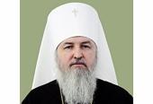 Патриаршее поздравление митрополиту Ставропольскому Кириллу с 55-летием со дня рождения