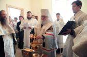 Православный храм освящен в Ярославском перинатальном центре
