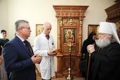 В Ярославле освятили храм при перинатальном центре